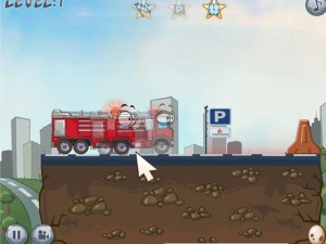 Protect the City from invaders in Vehicles 3